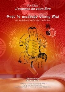 Découvrez le massage Chong Mai